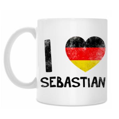 Кружка I LOVE SEBASTIAN
