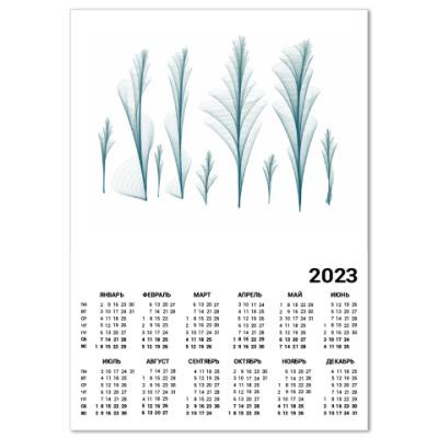 Календарь Фрактальный лес