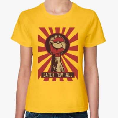 Женская футболка Поймай всех