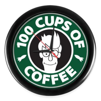 Настенные часы Futurama coffee Starbucks