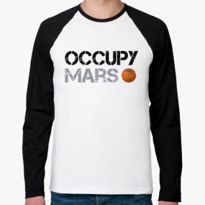Футболка реглан с длинным рукавом Occupy Mars