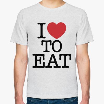 Футболка I love to eat