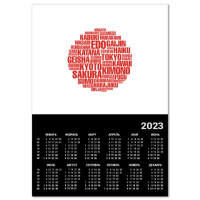 Календарь  'Японский флаг'