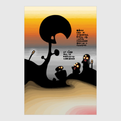 Постер Остерегайтесь подделок
