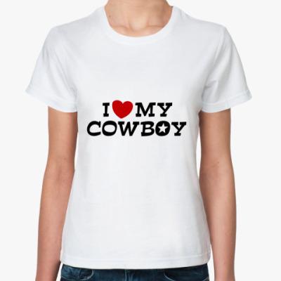 Классическая футболка I Love my Cowboy