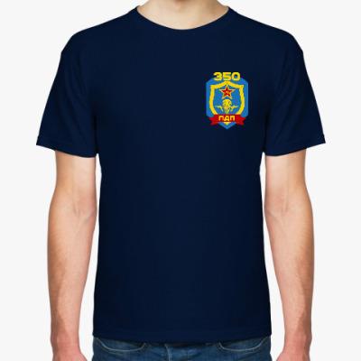Футболка 350 Гв.ПДП