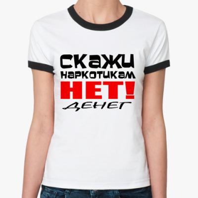 Женская футболка Ringer-T Скажи наркотикам нет