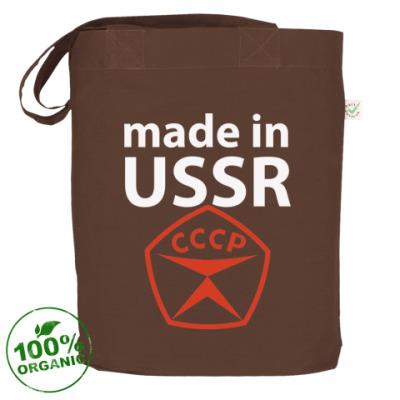 Сумка Made in USSR / Сделано в СССР