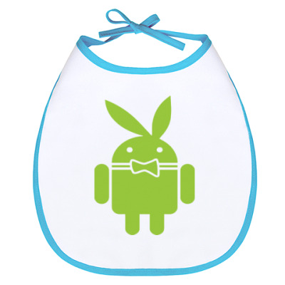 Слюнявчик Андроид плейбой