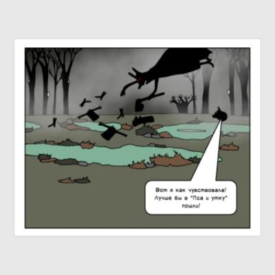 Постер Силы зла на болотах