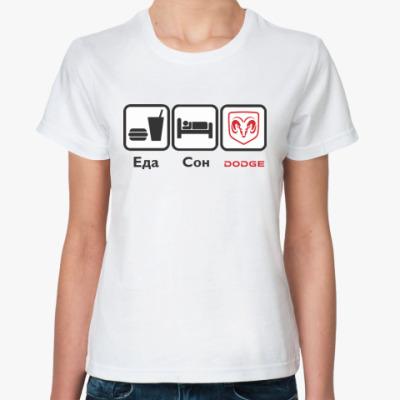 Женская футболка Eда, сон , dodge.
