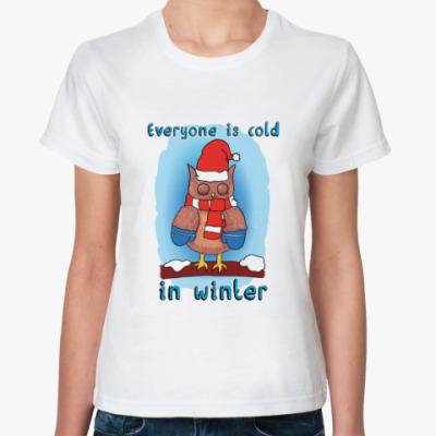 Классическая футболка С улицы совушку взяли мы домой!