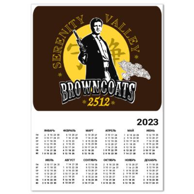 Календарь Firefly browncoats