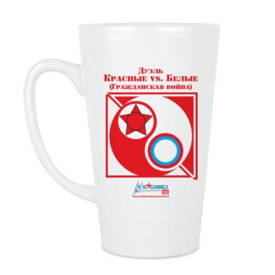 Чашка Латте Латте Красные vs Белые 510мл