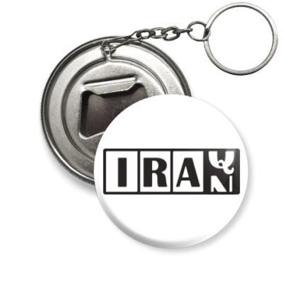 Брелок-открывашка Иран-Ирак