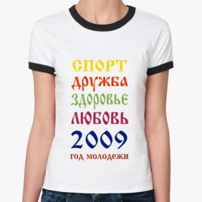 Женская футболка Ringer-T год молодежи