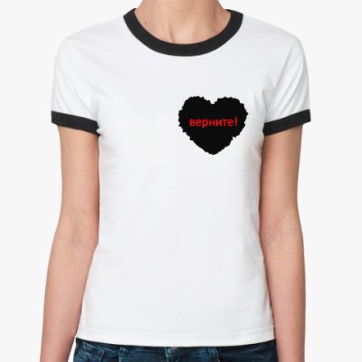 Женская футболка Ringer-T Верните сердце!