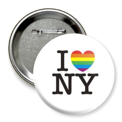 Значок 75мм  'I love NY'