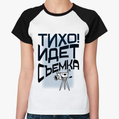 Женская футболка реглан Для увлекающихся видео