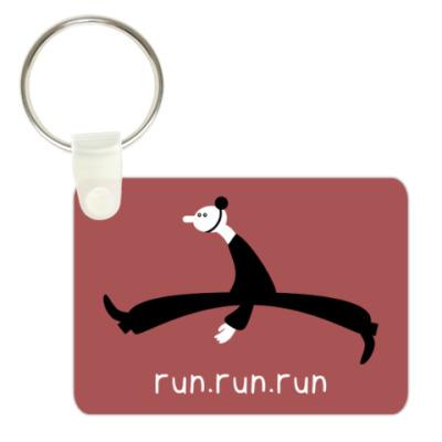run.run.run