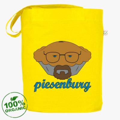Сумка Piesenburg