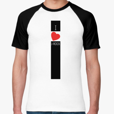 Футболка реглан 'I love J-ROCK'