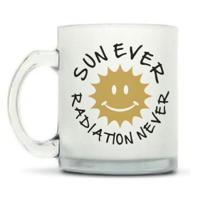 Кружка матовая Солнце всегда