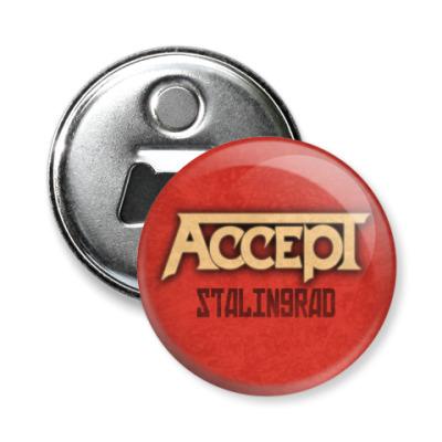 Магнит-открывашка Accept