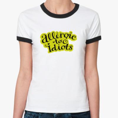 Женская футболка Ringer-T Allergic to idiots