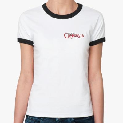 Женская футболка Ringer-T Логотип журнала 'Спаниель'