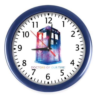 Настенные часы Doctors of our time