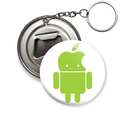 Брелок-открывашка Андроид голова-яблоко