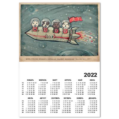 Календарь Космонавты