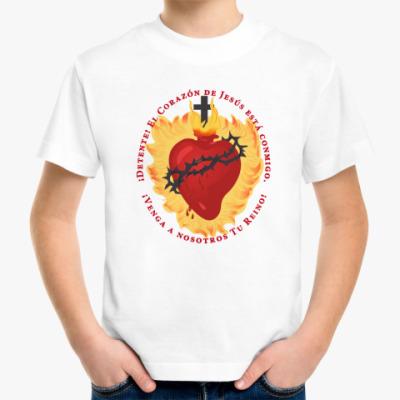 Детская футболка Detente