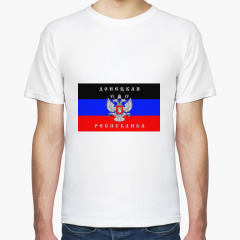 Футболки Донецк