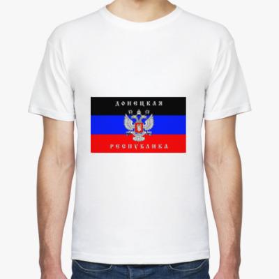 Футболка Донецкая республика