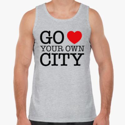 Майка Love your own city