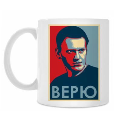 Кружка Кружка белая Навальный
