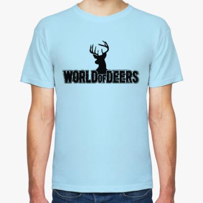 Футболка World of deers