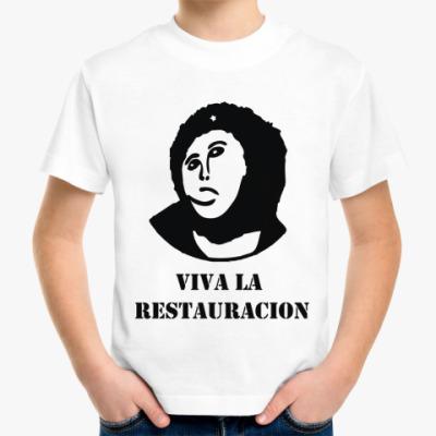 Детская футболка  Viva la restauration