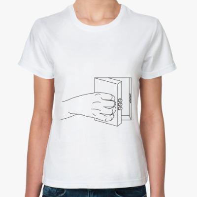 Классическая футболка  'Открой...'