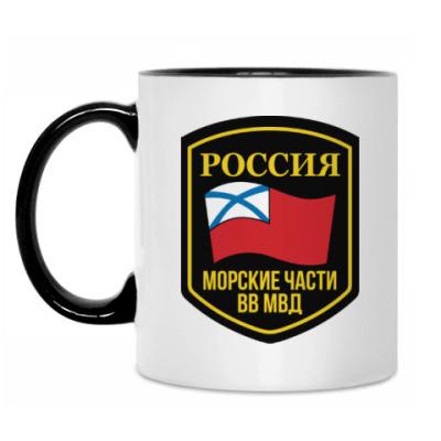 Кружка Морские части ВВ МВД