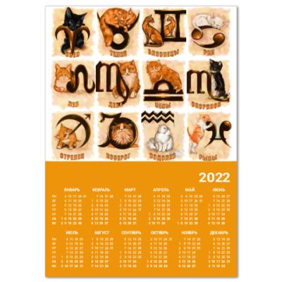 Календарь  cats