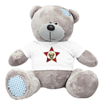 Плюшевый мишка Тедди Мишка Октябренок