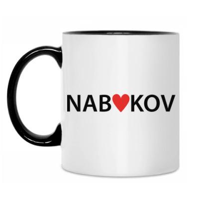 Кружка 'Набоков'