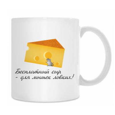 Кружка Сыр