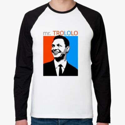 Футболка реглан с длинным рукавом mr. TROLOLO