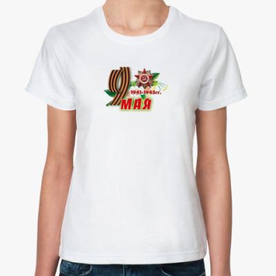 Классическая футболка День победы