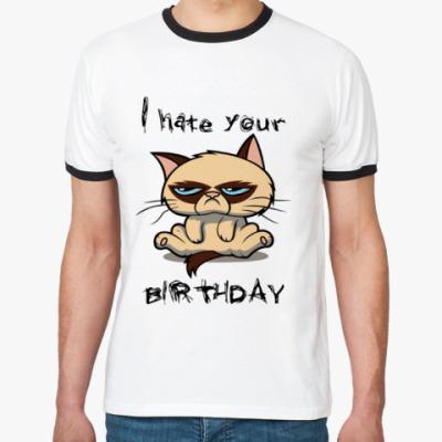 Футболка Ringer-T Недовольный кот ( Grumpy cat )