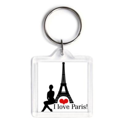 Брелок  Я люблю Париж